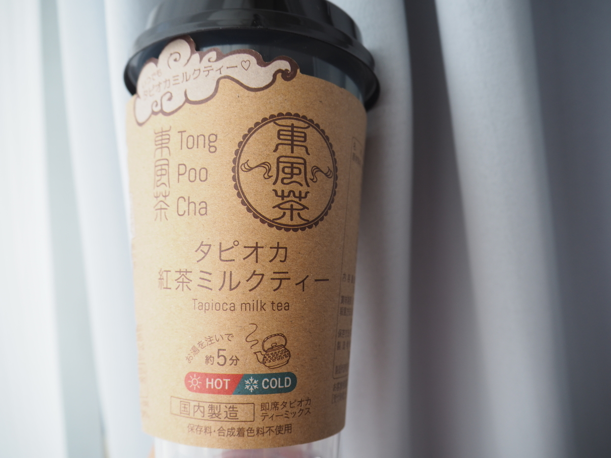 f:id:akishou-shumi:20191007215528j:plain