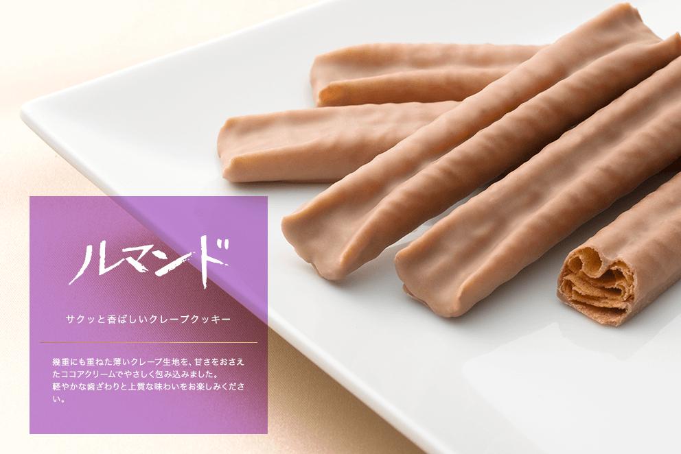 f:id:akishou-shumi:20191010222105p:plain