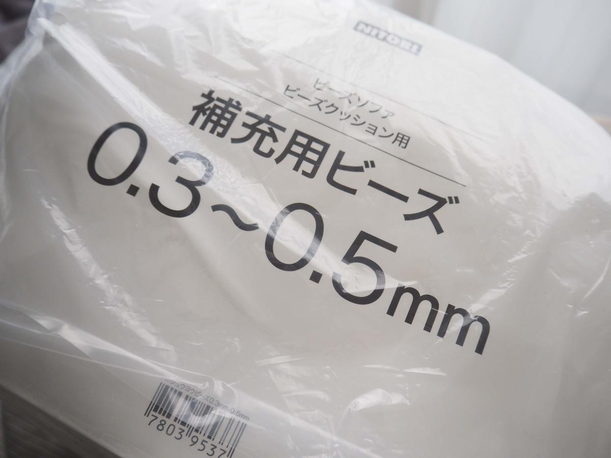 f:id:akishou-shumi:20191022221727j:plain