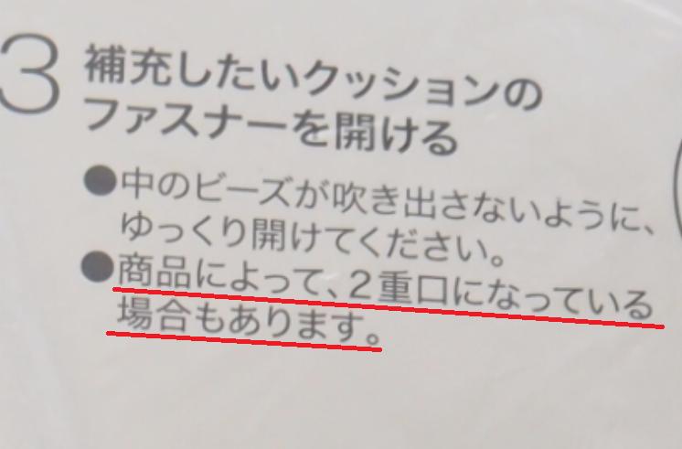 f:id:akishou-shumi:20191022224610p:plain
