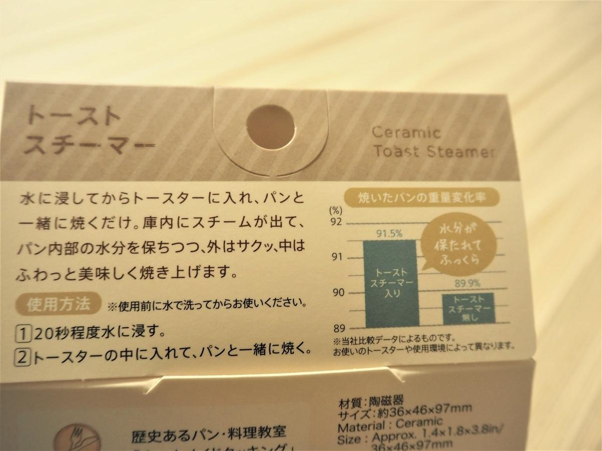 f:id:akishou-shumi:20191023231402j:plain