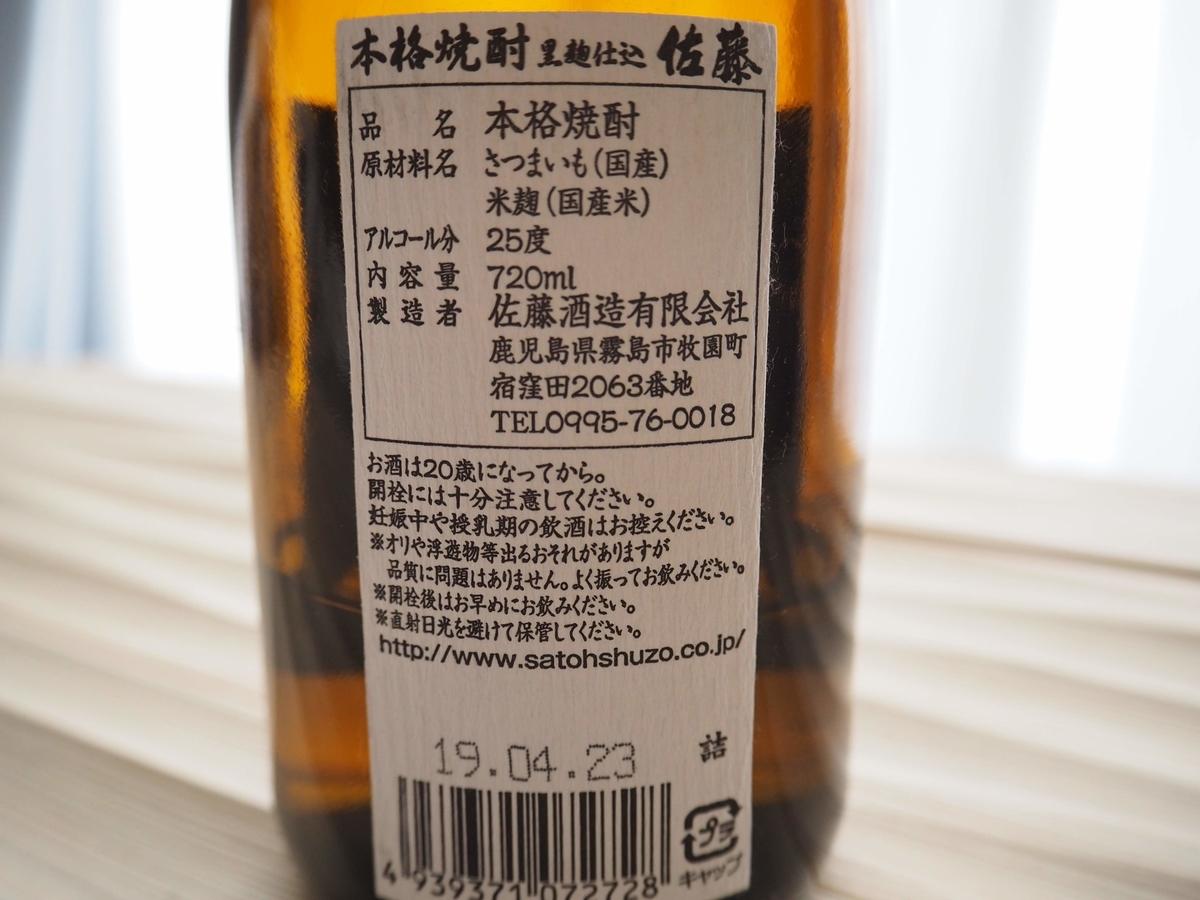 f:id:akishou-shumi:20191026224445j:plain