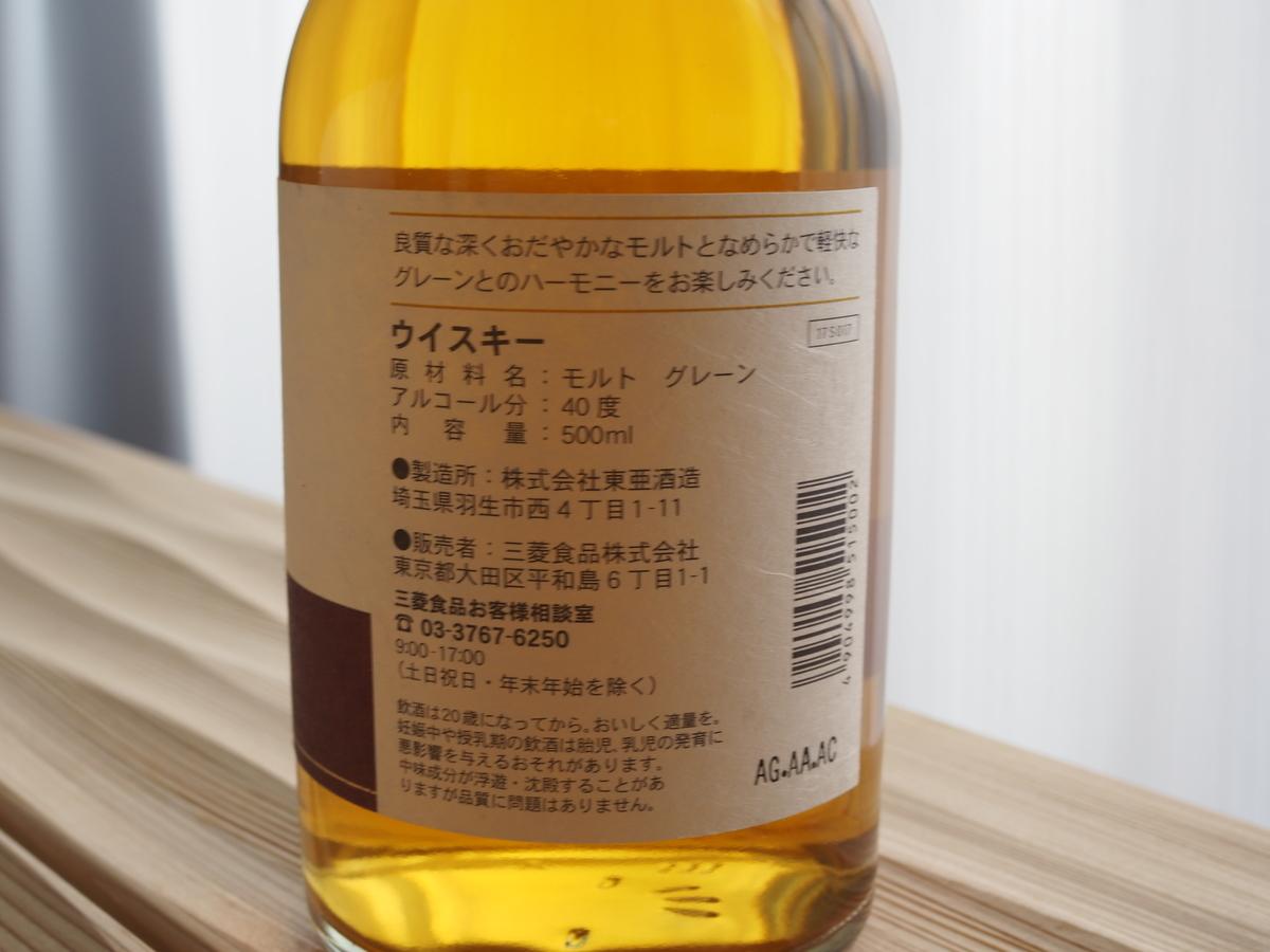 f:id:akishou-shumi:20191215140304j:plain