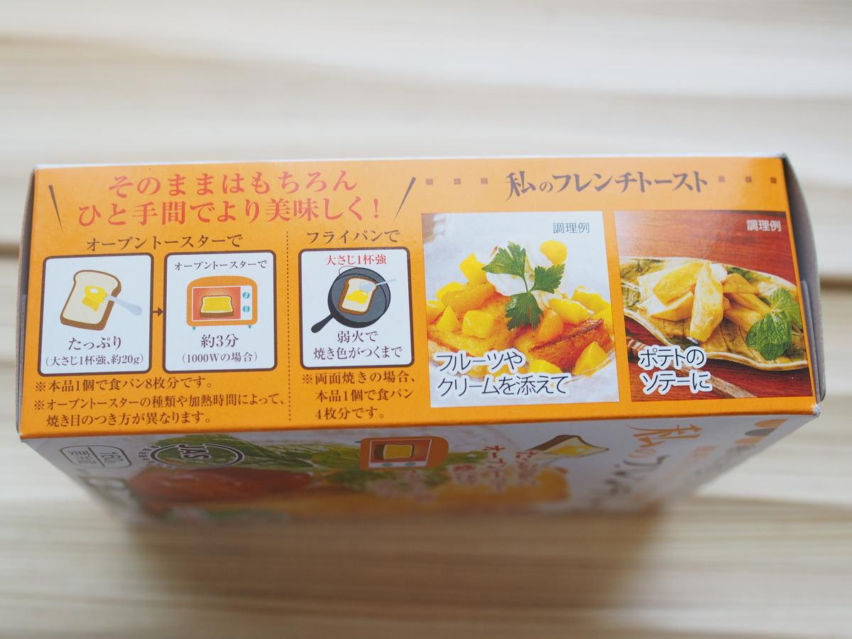f:id:akishou-shumi:20191215155112j:plain