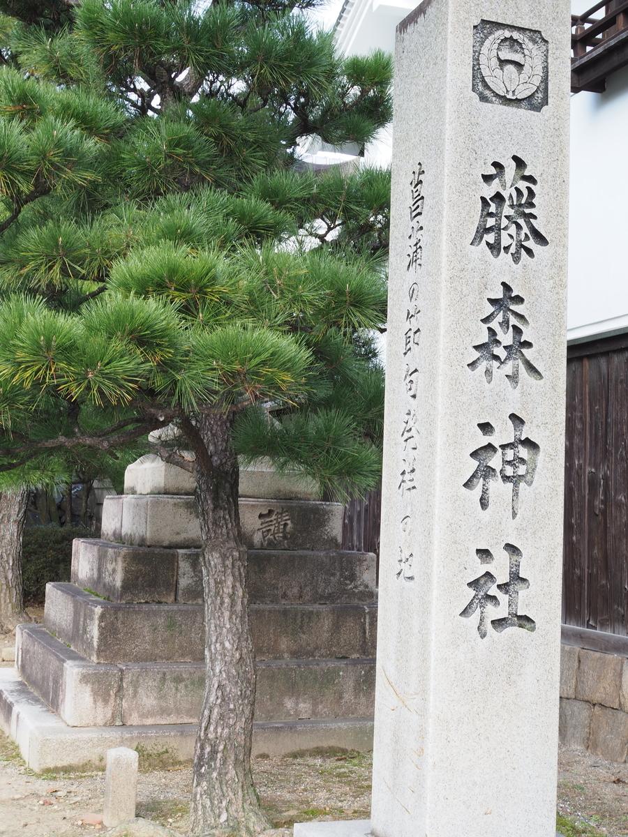 f:id:akishou-shumi:20200103130503j:plain