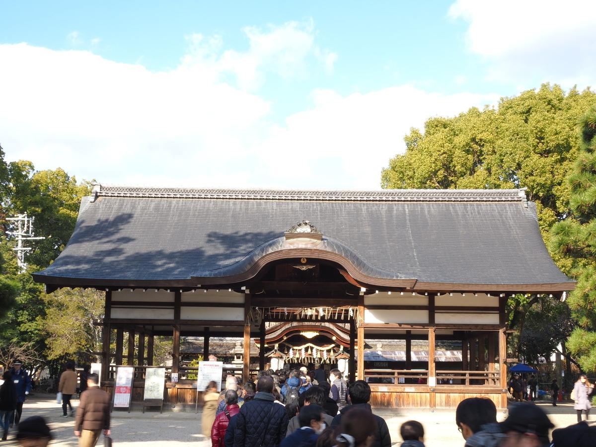 f:id:akishou-shumi:20200103130736j:plain