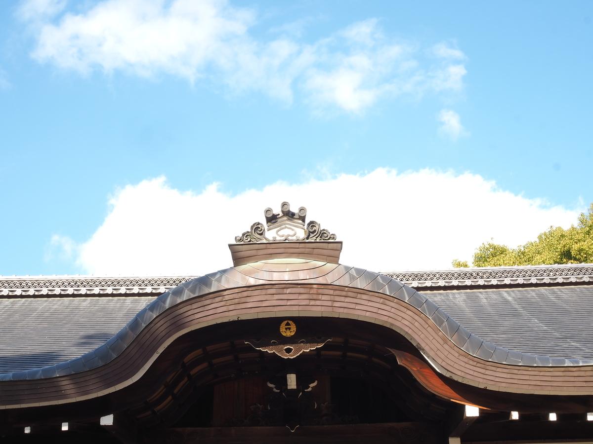 f:id:akishou-shumi:20200103130747j:plain