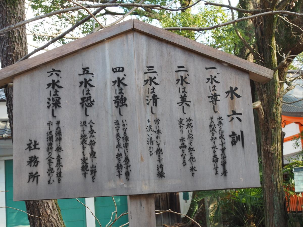 f:id:akishou-shumi:20200103130839j:plain