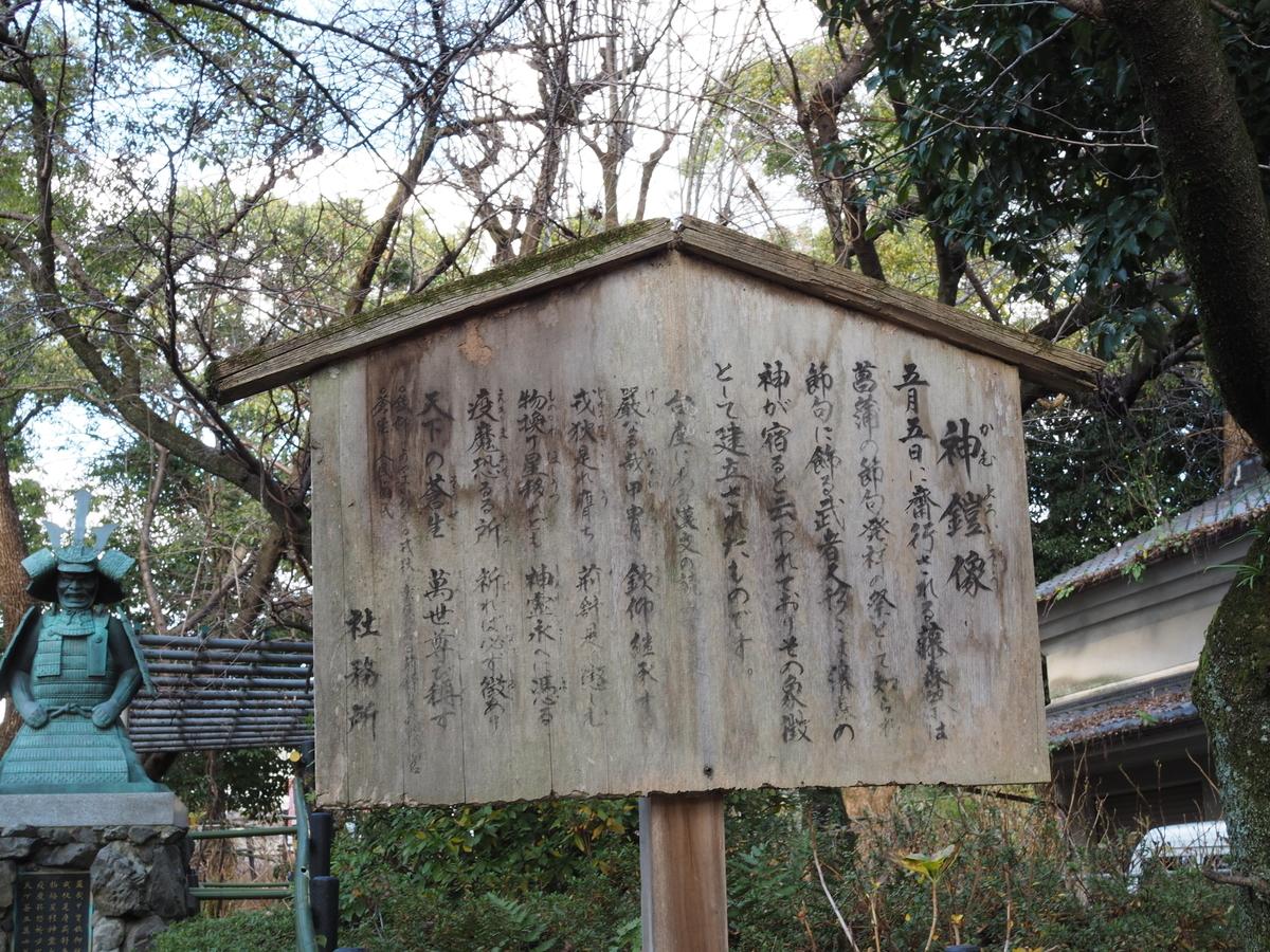 f:id:akishou-shumi:20200103130906j:plain