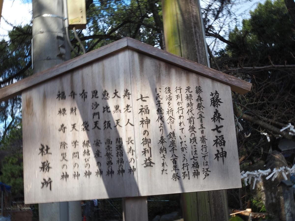 f:id:akishou-shumi:20200103130953j:plain