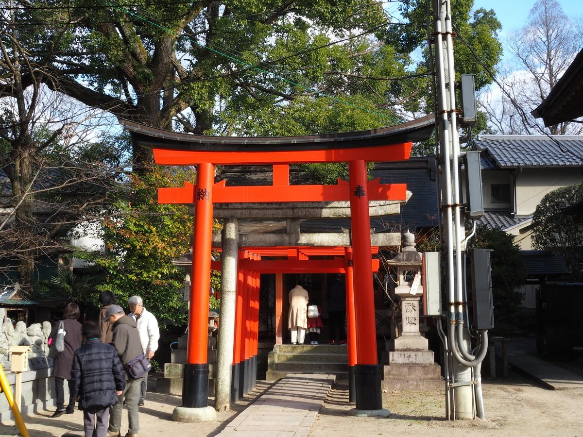 f:id:akishou-shumi:20200103131006j:plain