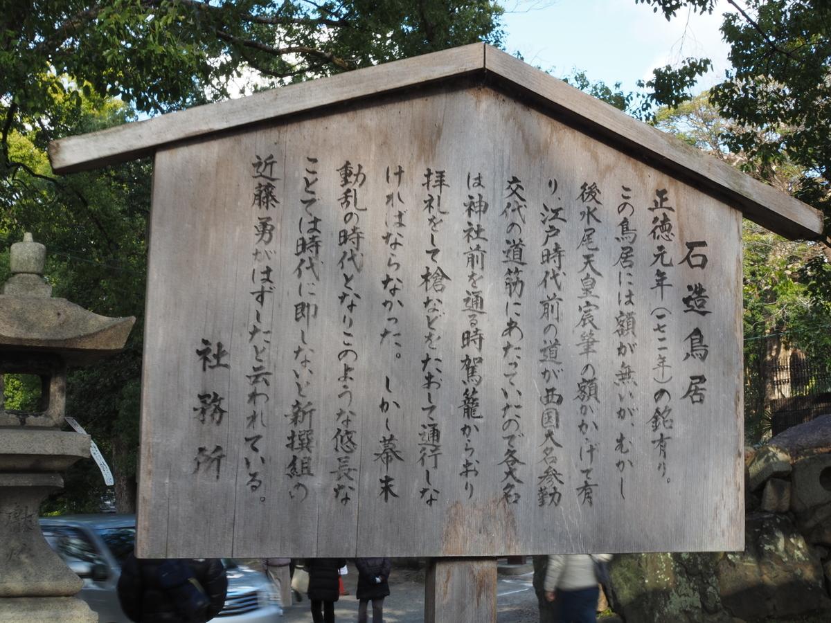 f:id:akishou-shumi:20200103131134j:plain