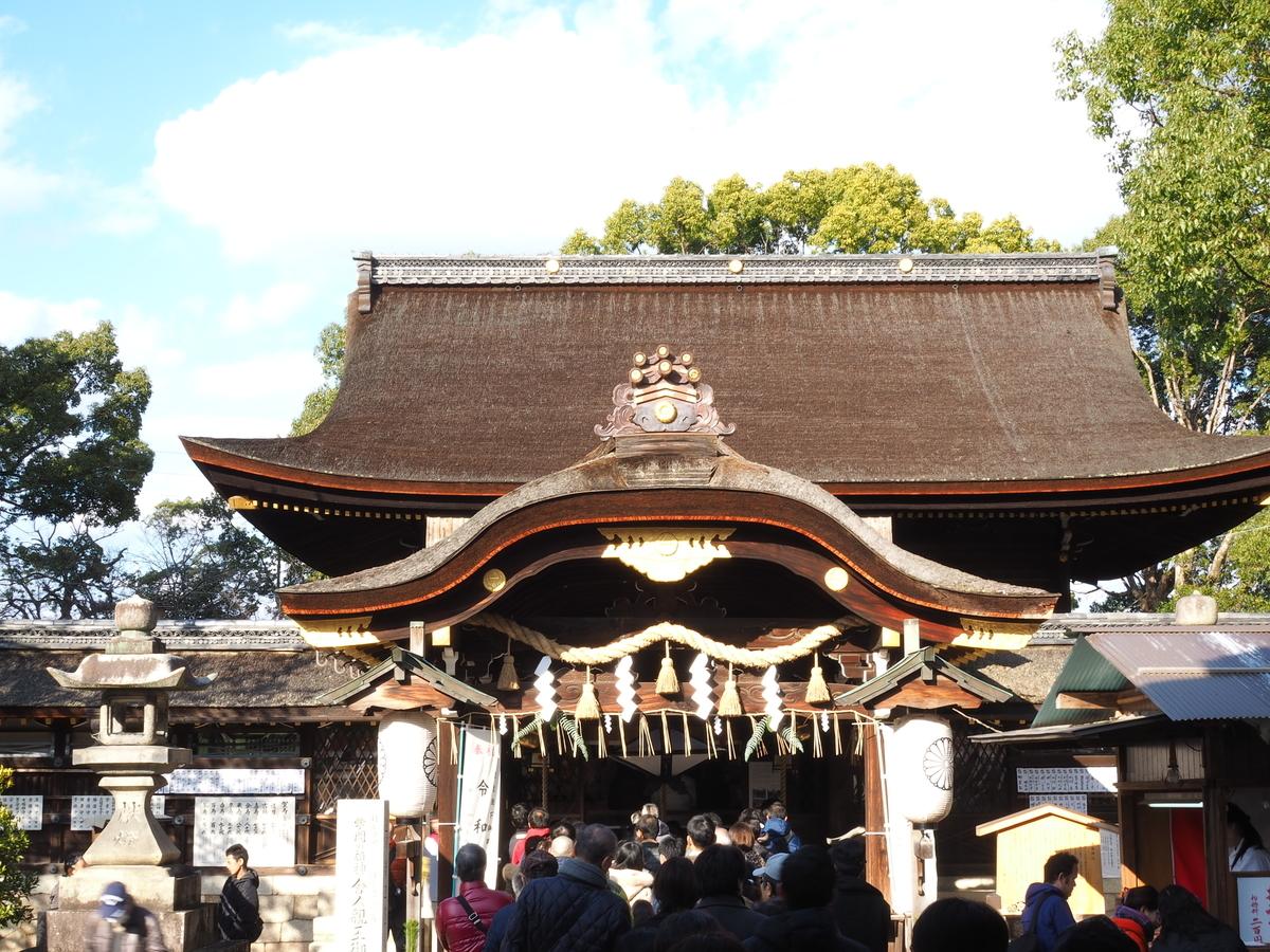 f:id:akishou-shumi:20200103131345j:plain