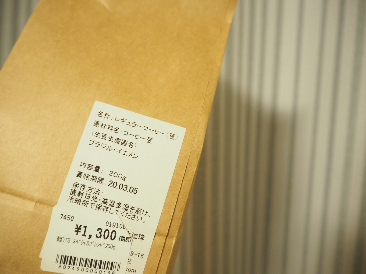 f:id:akishou-shumi:20200107231631j:plain