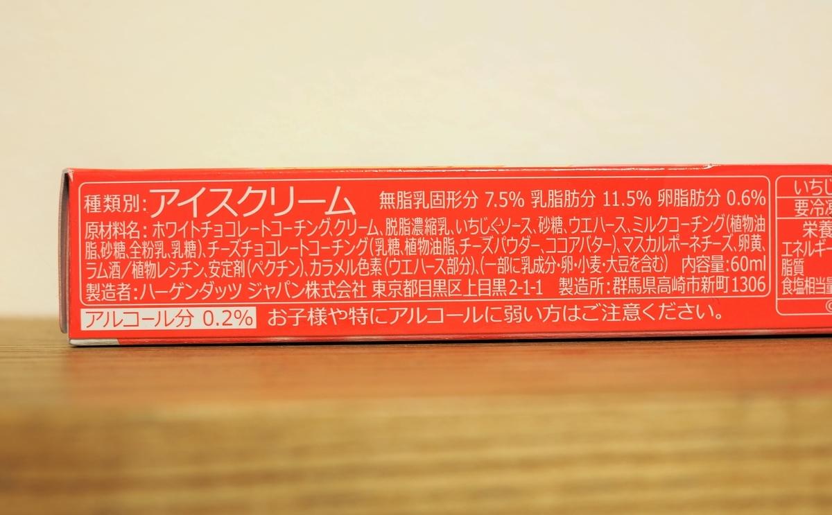 f:id:akishou-shumi:20200111223748j:plain