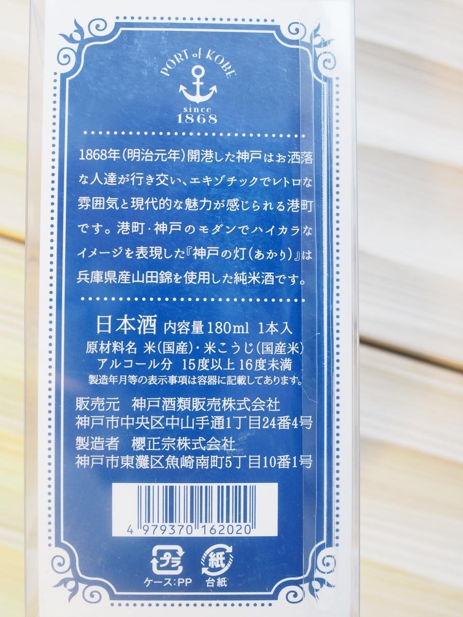 f:id:akishou-shumi:20200111225921j:plain