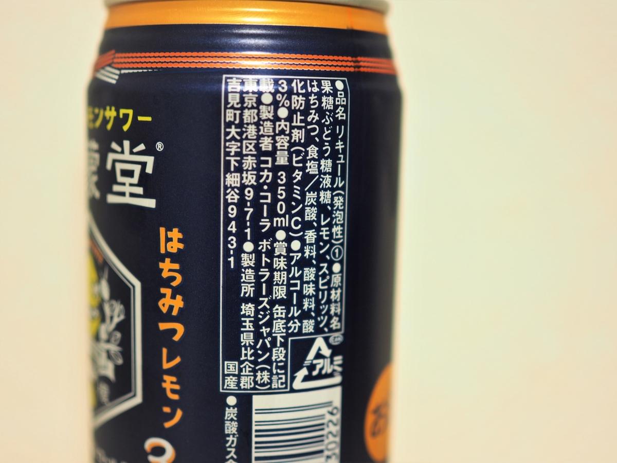 f:id:akishou-shumi:20200118214653j:plain