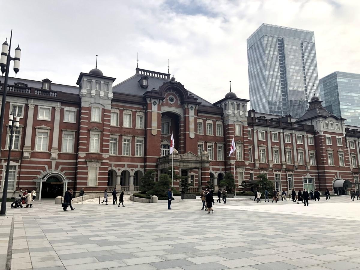 f:id:akishou-shumi:20200205222726j:plain