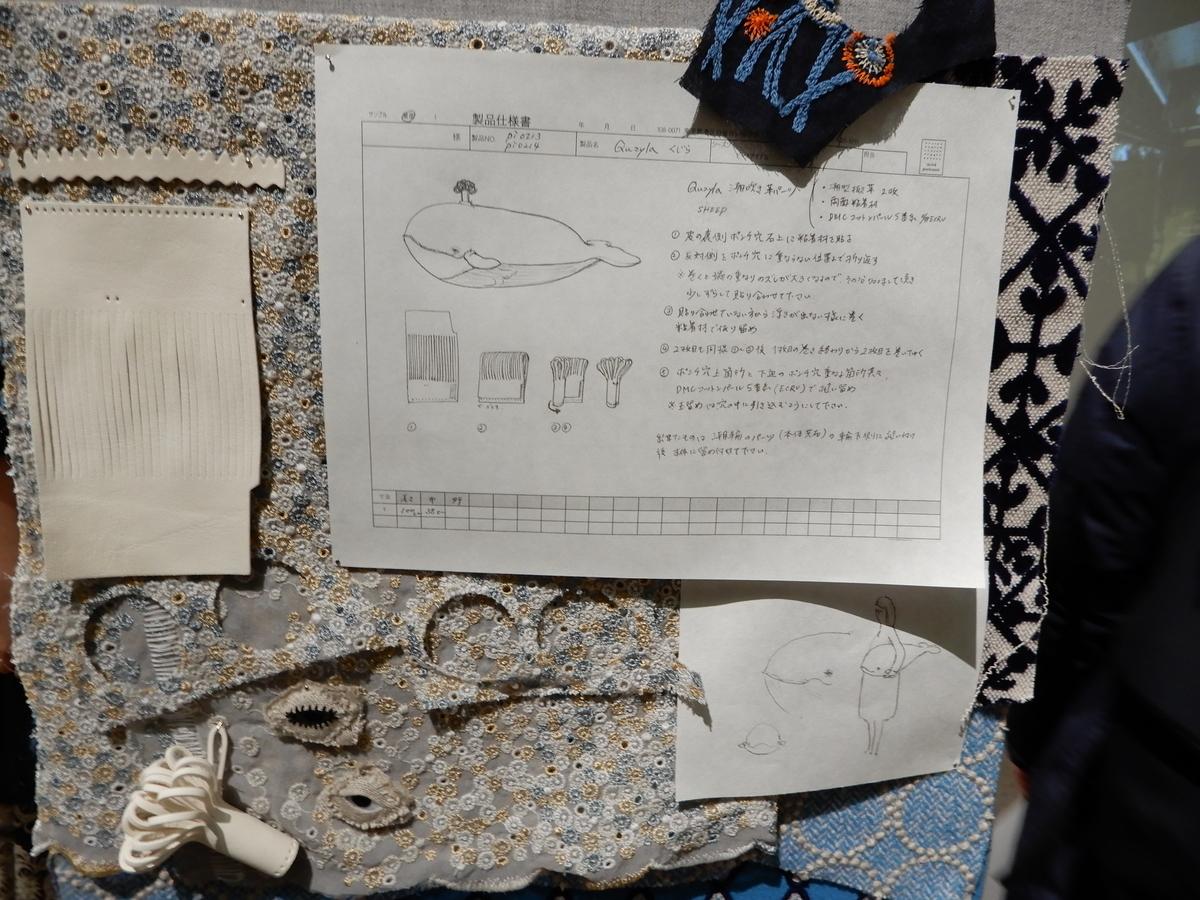 f:id:akishou-shumi:20200208113823j:plain