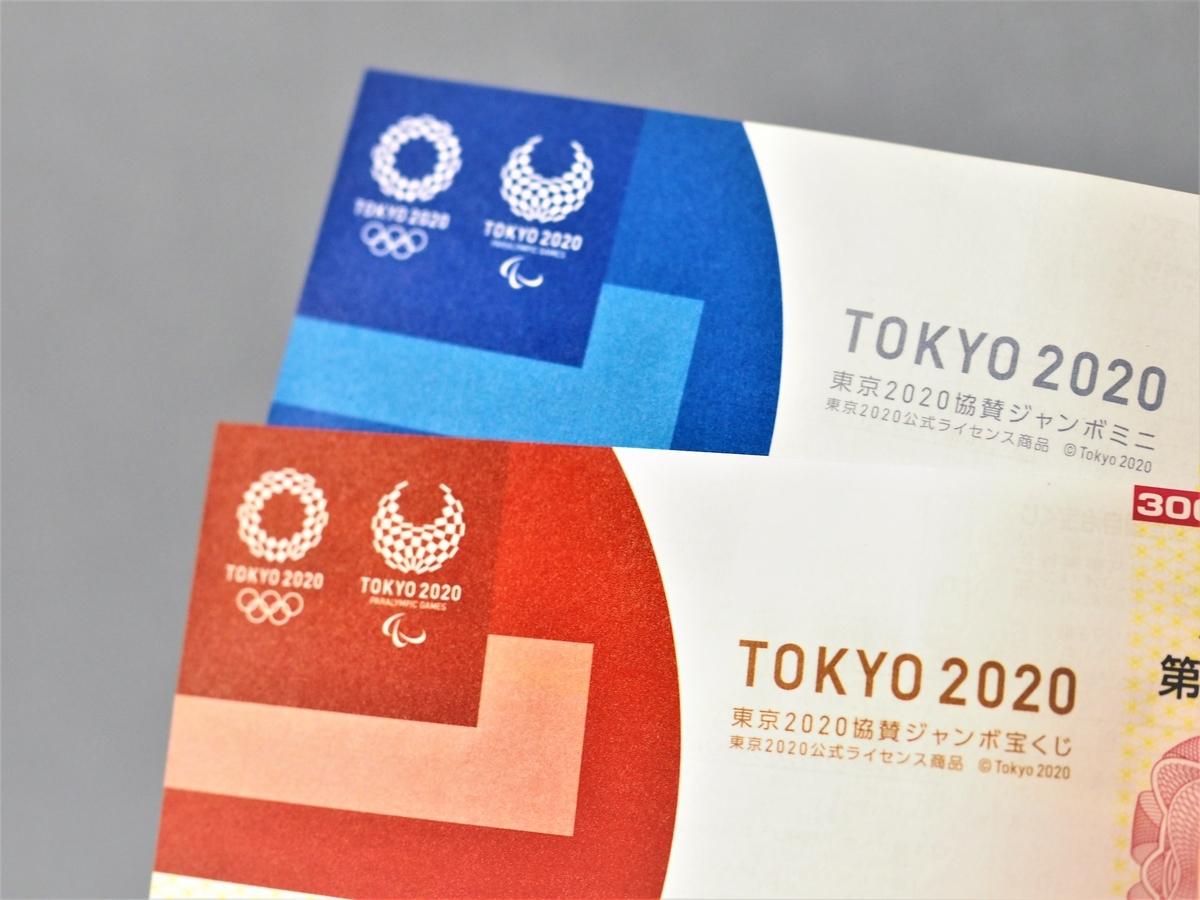 f:id:akishou-shumi:20200213222137j:plain