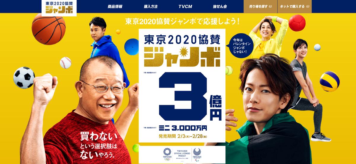 f:id:akishou-shumi:20200213225456p:plain