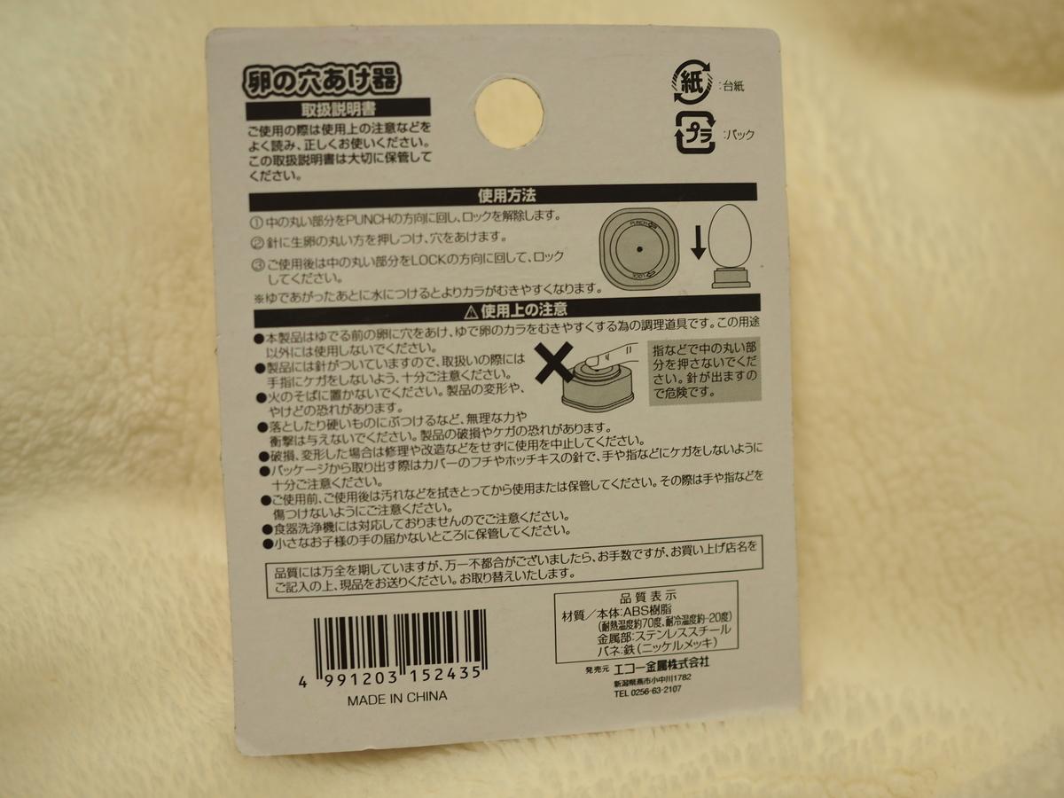 f:id:akishou-shumi:20200329173102j:plain