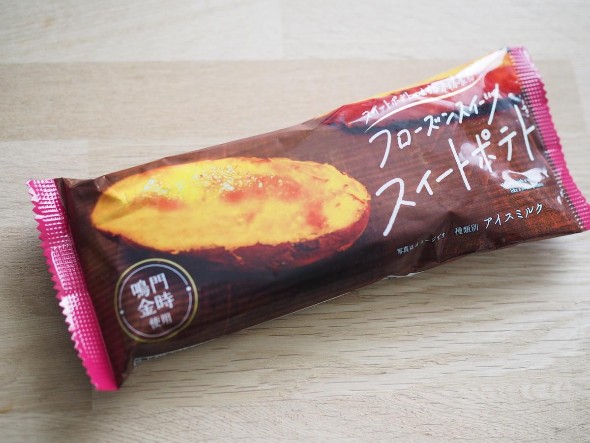 f:id:akishou-shumi:20200412213608j:plain