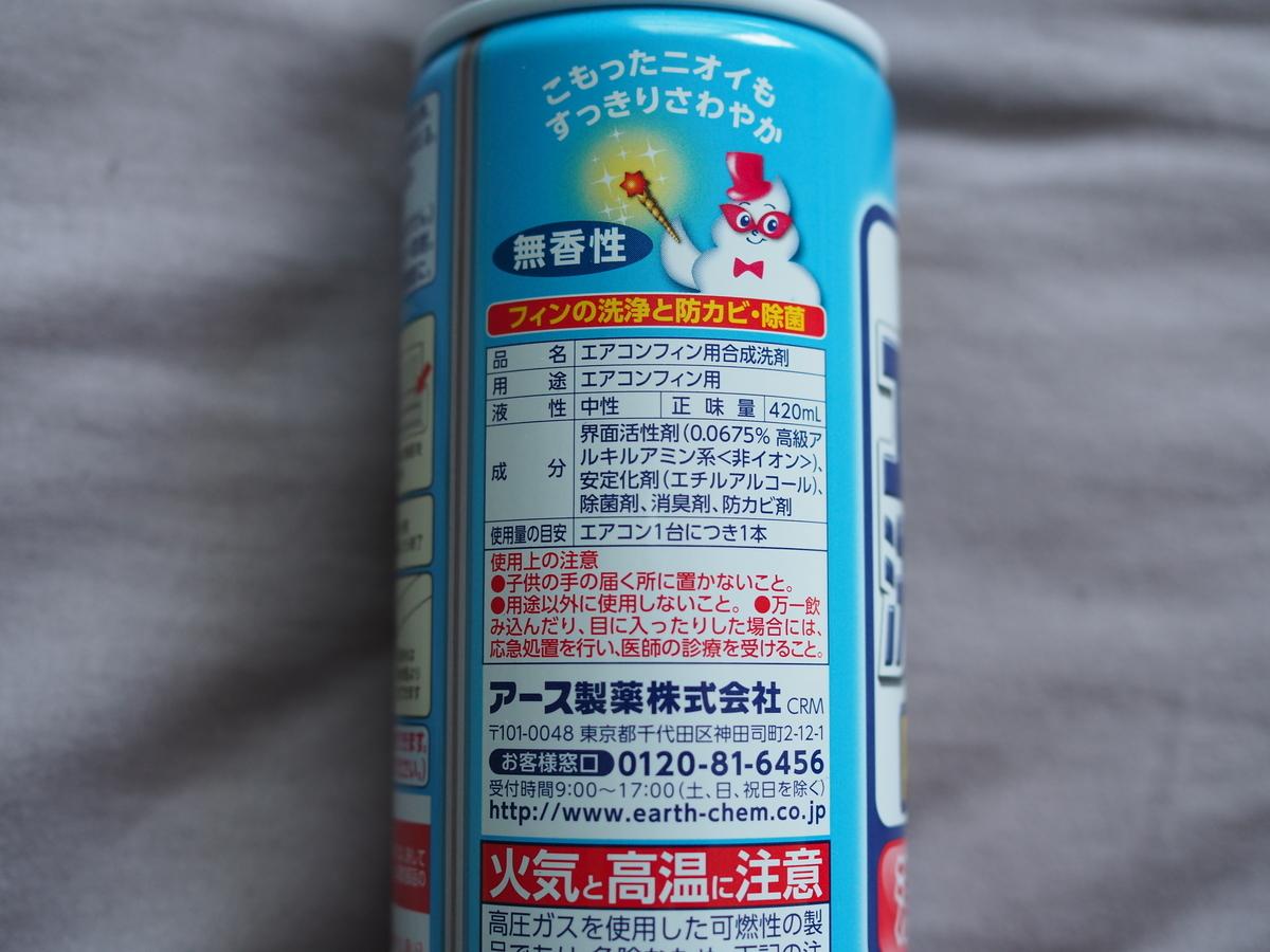 f:id:akishou-shumi:20200503222353j:plain