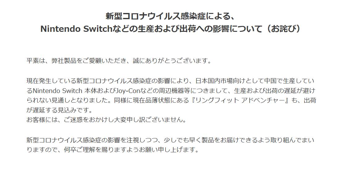 f:id:akishou-shumi:20200506123006p:plain