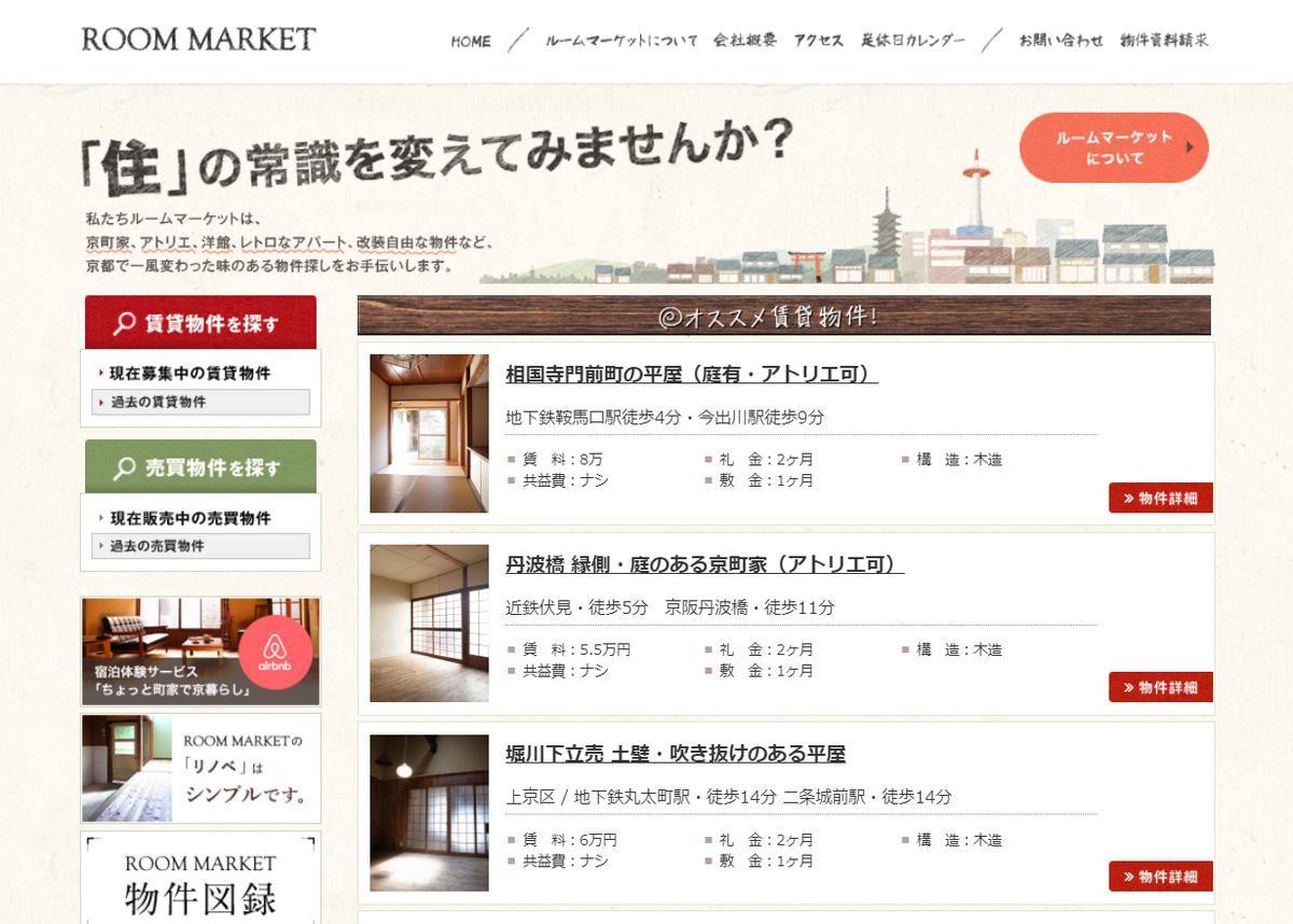 f:id:akishou-shumi:20201012113818p:plain
