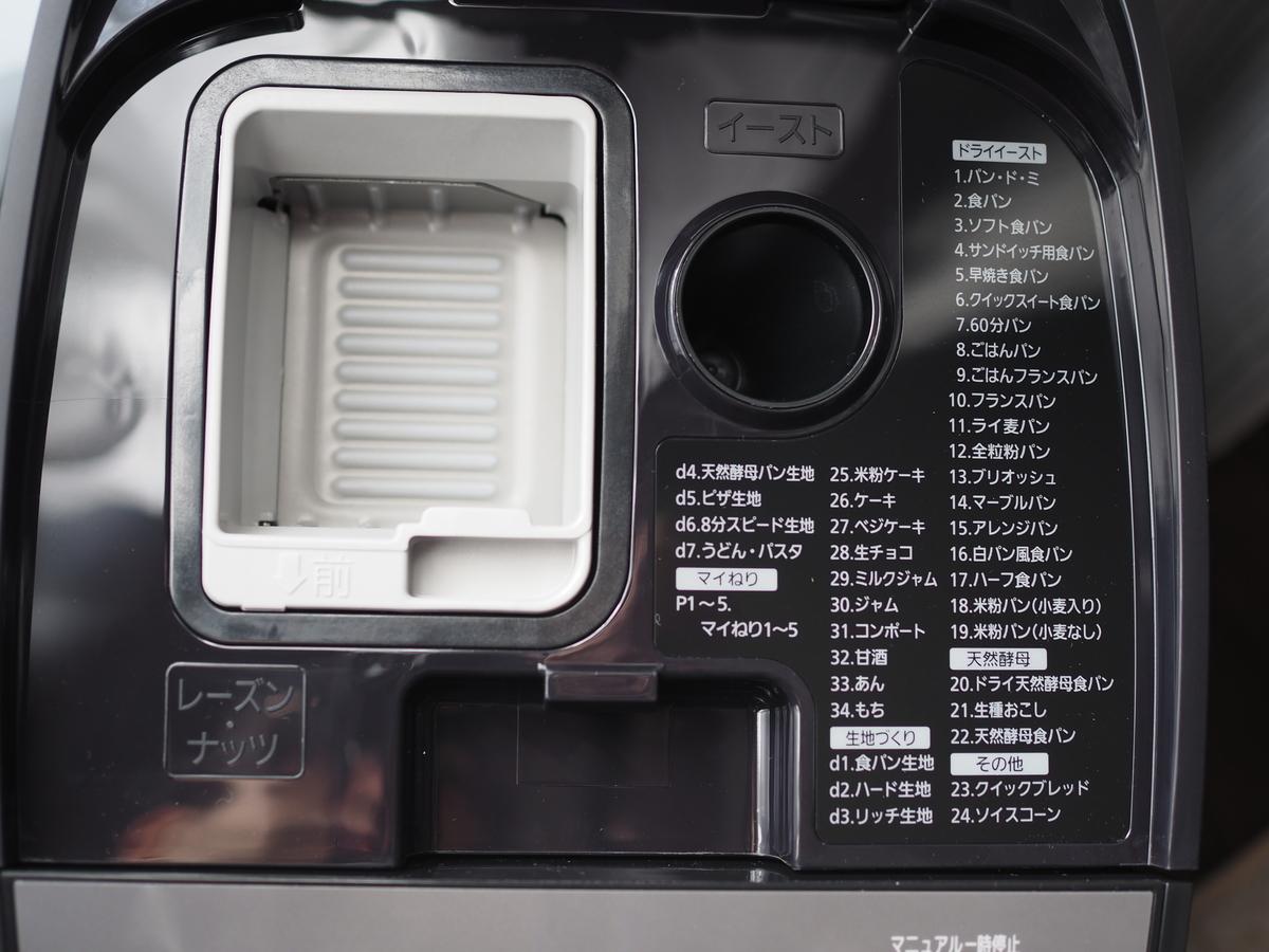 f:id:akishou-shumi:20210110163829j:plain