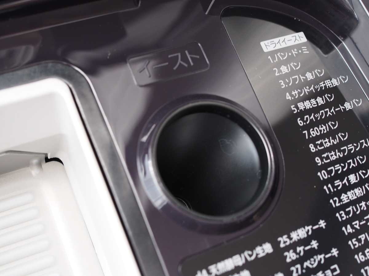 f:id:akishou-shumi:20210110163846j:plain