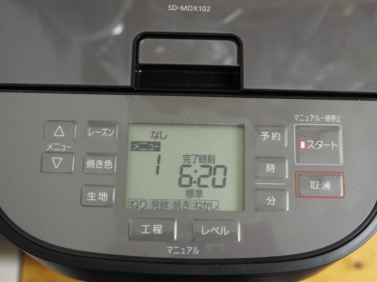 f:id:akishou-shumi:20210118155116j:plain