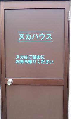 f:id:akisibu:20190503093925j:plain