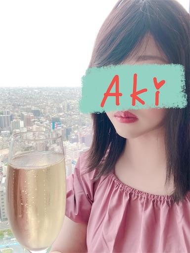 f:id:akisjourney:20210529220234j:image