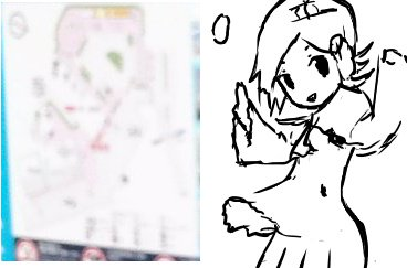 f:id:akisuke5656:20171111214945j:plain