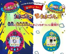 f:id:akisuke5656:20171116234811j:plain
