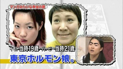 f:id:akisuke5656:20171119212350j:image