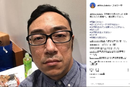 f:id:akisuke5656:20171207232620j:plain