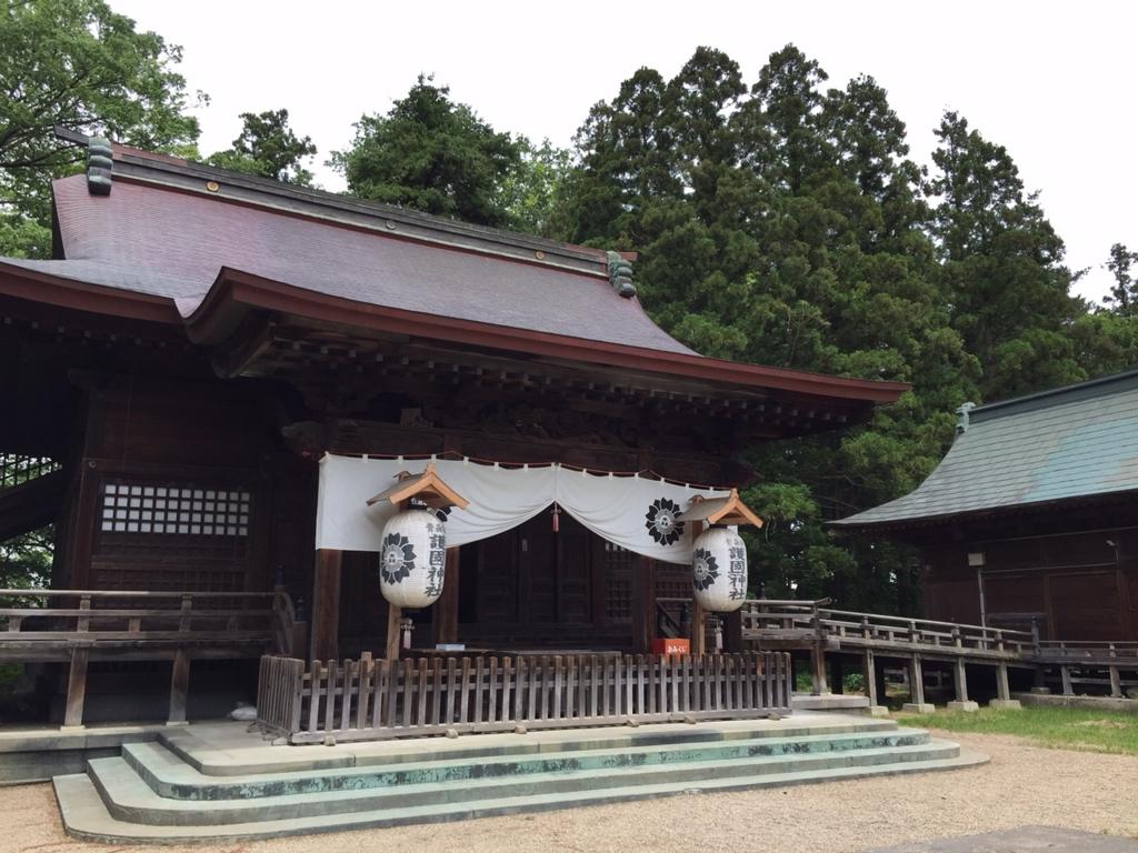 f:id:akita-ent:20160615175750j:plain