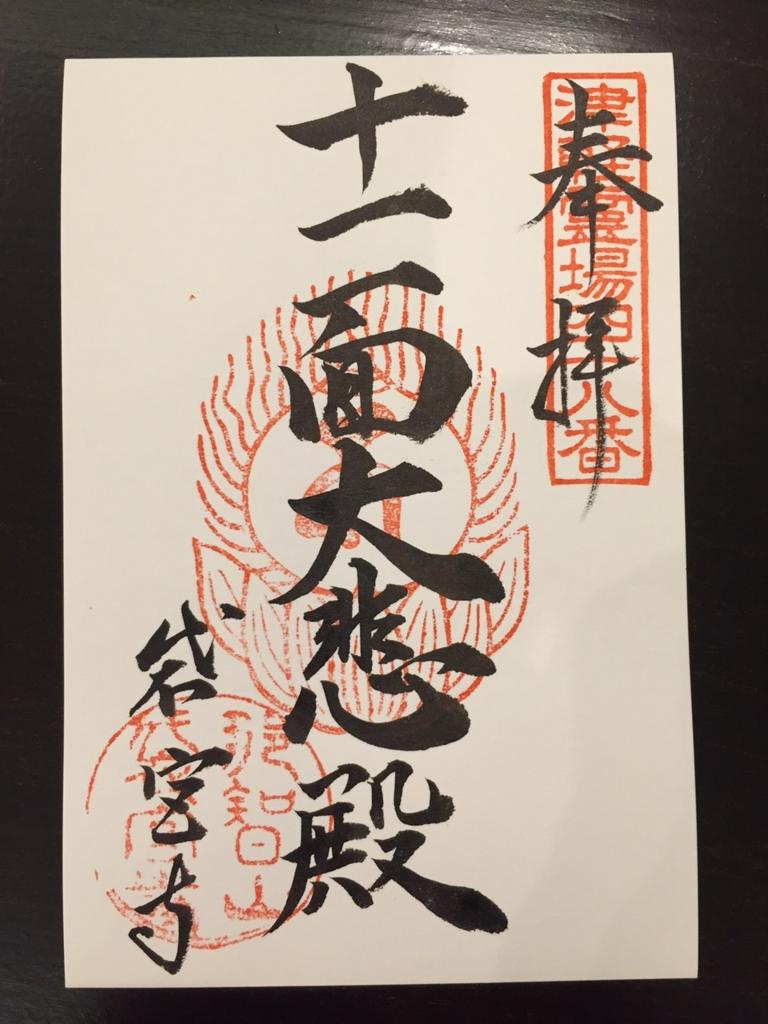 f:id:akita-ent:20160619212350j:plain
