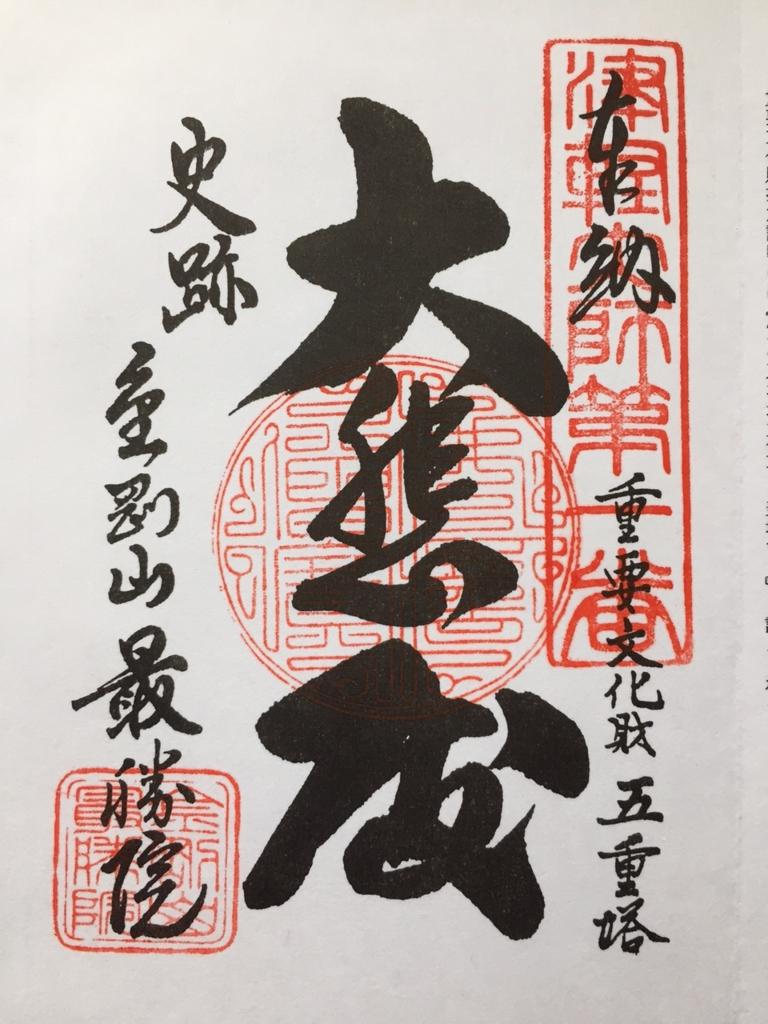 f:id:akita-ent:20160621060455j:plain
