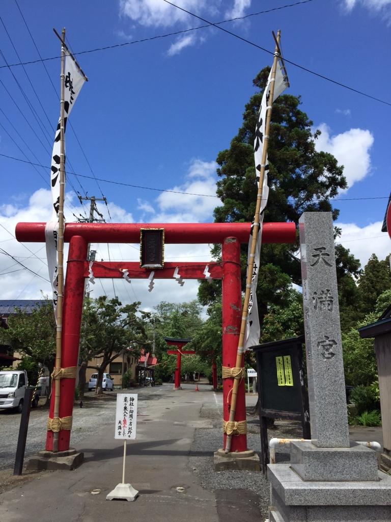 f:id:akita-ent:20160626071437j:plain