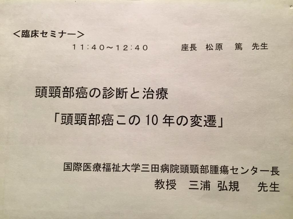 f:id:akita-ent:20160626195356j:plain