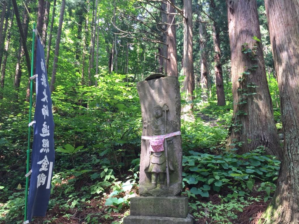 f:id:akita-ent:20160629155238j:plain