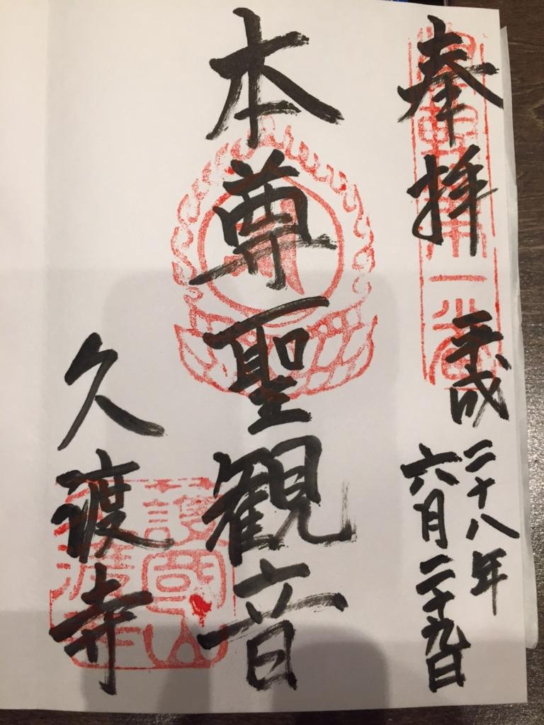 f:id:akita-ent:20160629160044j:plain