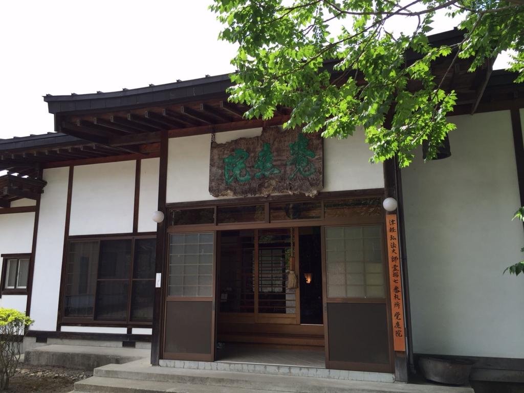 f:id:akita-ent:20160702055306j:plain