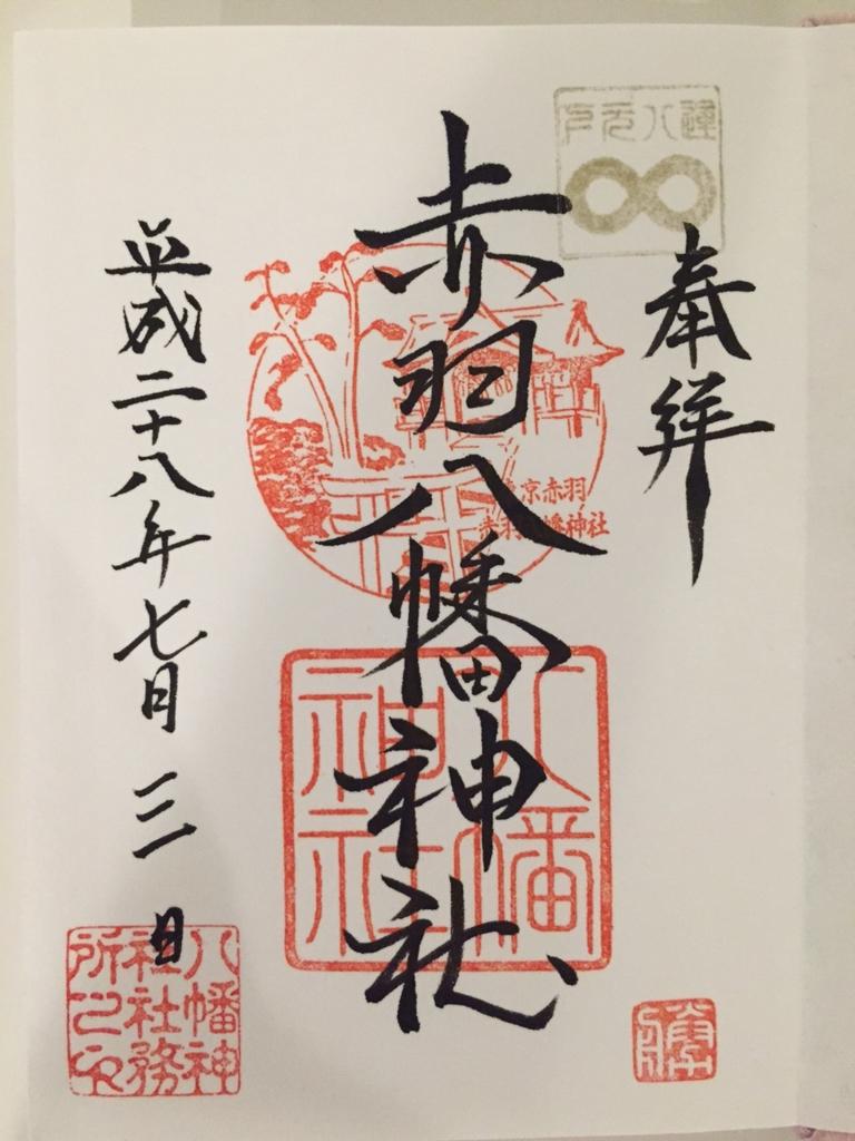 f:id:akita-ent:20160705053816j:plain