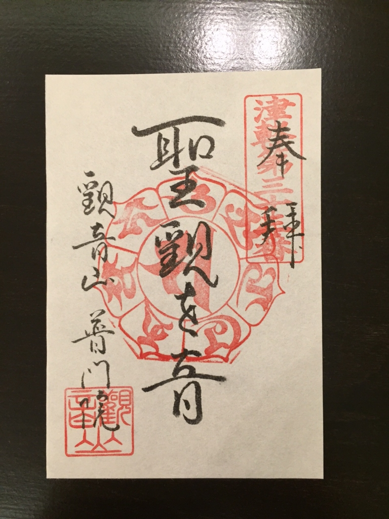 f:id:akita-ent:20160708053731j:plain