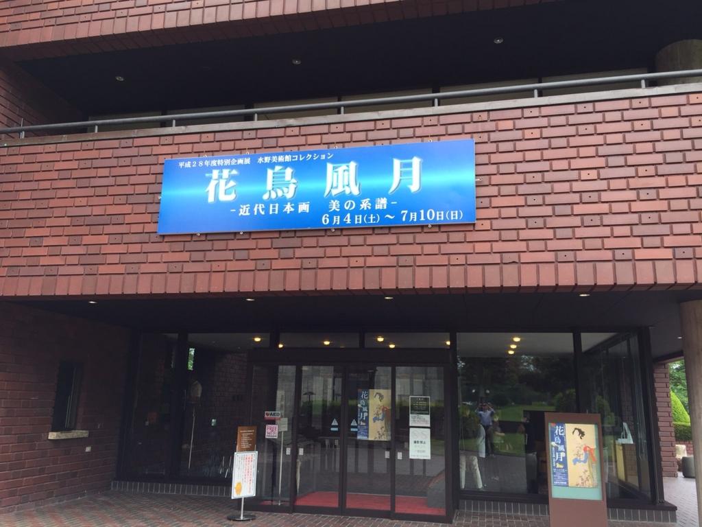 f:id:akita-ent:20160710072220j:plain